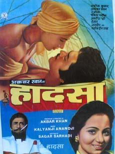 Haadsa 1983 Indian Cinema Poster