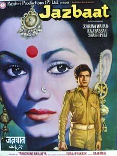 Jazbaat 1980 Indian Cinema Poster