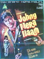 Johny Mera Naam, Trimurti Films Pvt. Ltd, 1970,