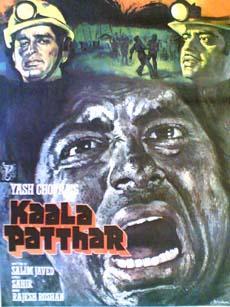 Kalaa Patthar 1979 Indian Cinema Poster