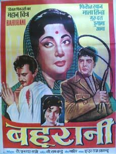 Bahurani 1950 Indian Cinema Poster