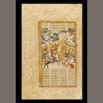 Two folios from a manuscript of Firdausi's Shahnama depicting Rustam comforting Suhrab and the Simur