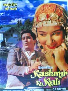 Kashmir Ki Kali 1964 Indian Film Poster