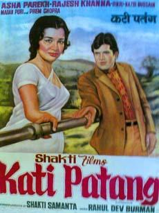 Kati Patang 1970 Indian Film Poster