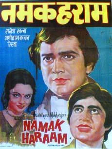 Namak Haraam 1973 Indian Cinema Poster