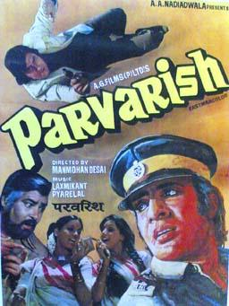 Parvarish 1977 Indian Cinema Poster