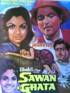 Sawan Ki Ghata 1966 Indian Cinema Poster