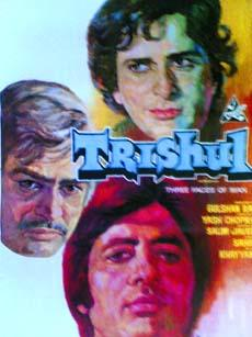 Trishul 1978 Indian Cinema Poster