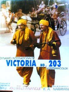 Victoria No.203 1972 Indian Cinema Poster