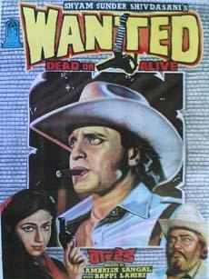 Wanted 1983 Indian Cinema Poster