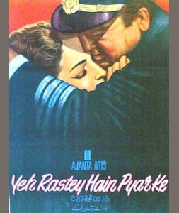 Ye RaasteHain Pyaar Ke 1963 Indian Cinema Poster