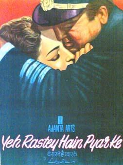 Ye RaasteHain Pyaar Ke 1963 Indian Cinema Poster