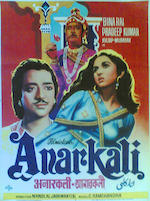 Anarkali 1953 Indian Cinema Poster