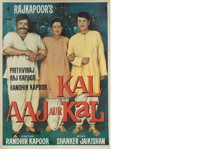 Kal Aaj Aur Kal 1971 Indian Film Poster