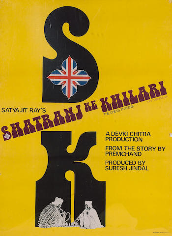 Shatranj Ke Khiladi (The Chess Players) 1977 Indian Film Poster