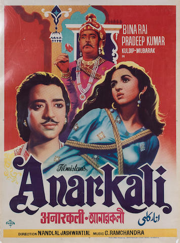 Anarkali, Filmistan Ltd, 1953,