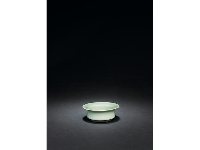 A rare Longquan green-glazed circular brushwasher Southern Song Dynasty
