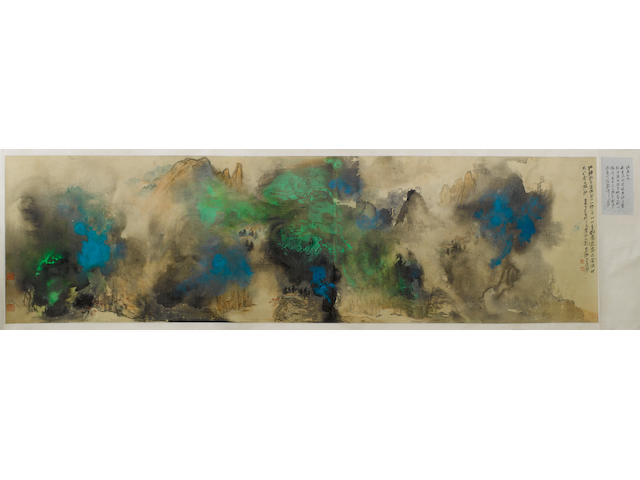 Zhang Daqian (Chang Dai-chien, 1898-1983): Abstract blue and green landscape, unframed painting