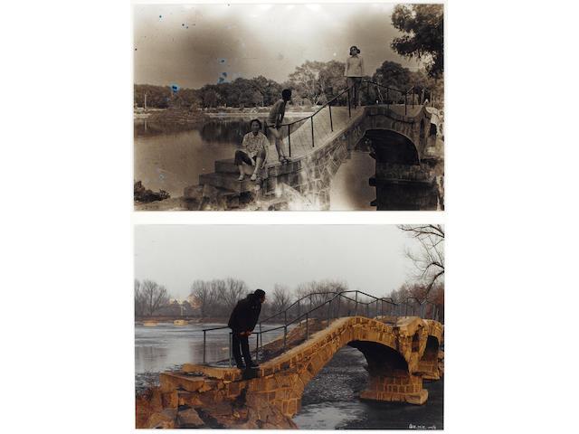 Hai Bo (b.1952) The Bridge