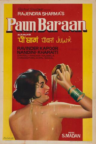 Paun Baran Sacred Shadows, 1969,