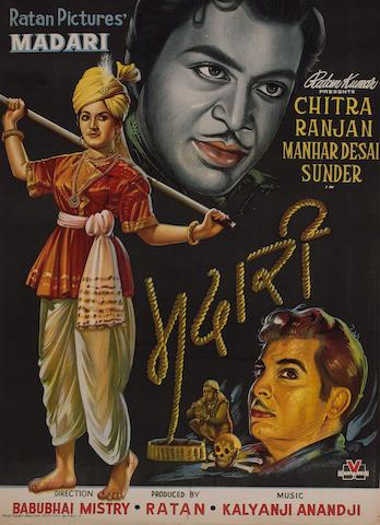 Madari, Ratan Pictures, 1959,