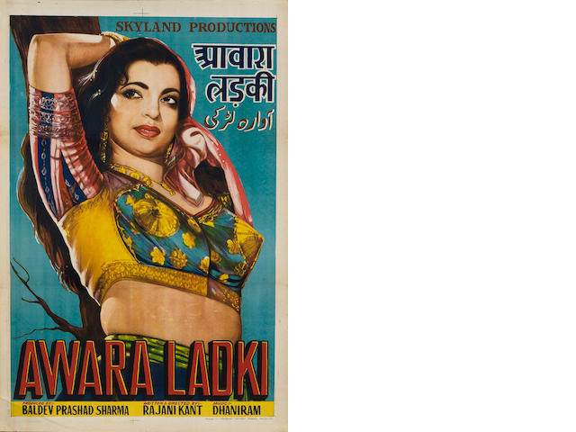 Awara Ladki, Skyland Productions, 1967,