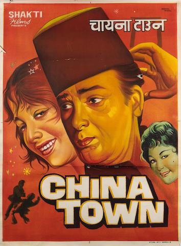 China Town, Shakti Films, 1962,