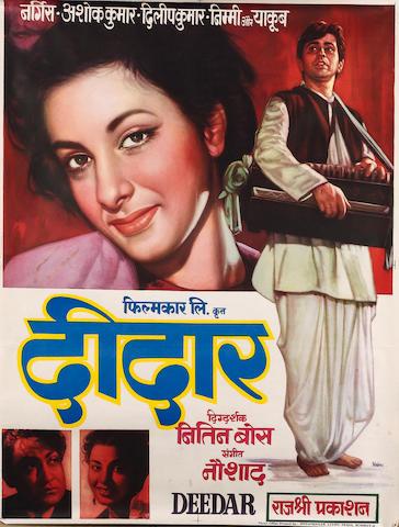 Deedar, Filmkar, 1951,