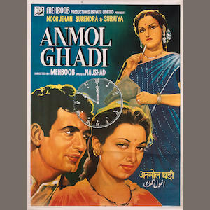 Anmol Ghadi, Mehboob Productions, 1946