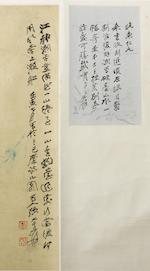 Zhang Daqian (Chang Dai-chien, 1899-1983) Abstract Blue and Green Landscape