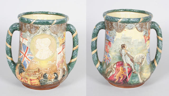 A limited edition loving cup,