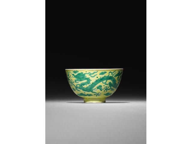 A very rare yellow and green-glazed 'dragon' bowl Wanli six-character mark and of the period