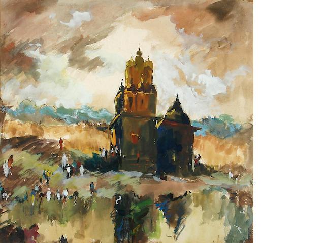 Hari Ambadas Gade (Indian, 1917-2001) Going to the temple