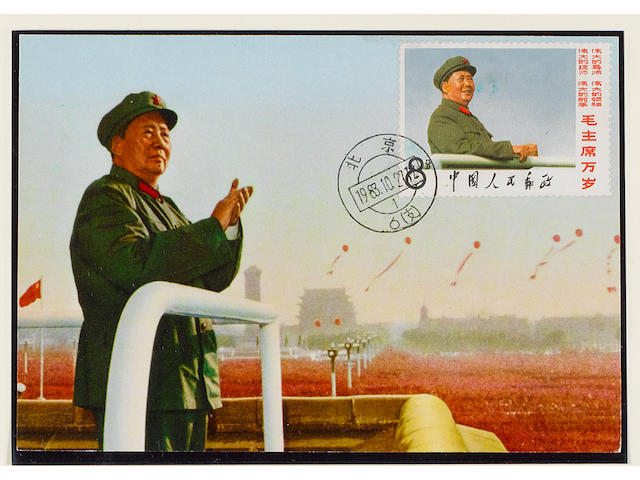 China: A selection of ten maxicards from the Cultural Revolution period with stamps and cancels on the obverse including Chairman Mao etc., with values of 8f (7), 10f (2) and 52f. (701)