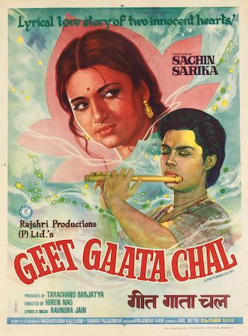 Geet Gaata Chal, Rajshri Productions, 1975,