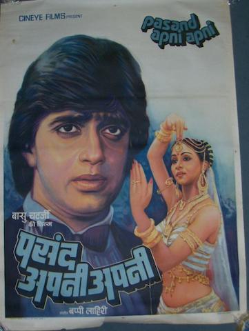 Pasand Apni Apni, Basu Charrerji, 1983,