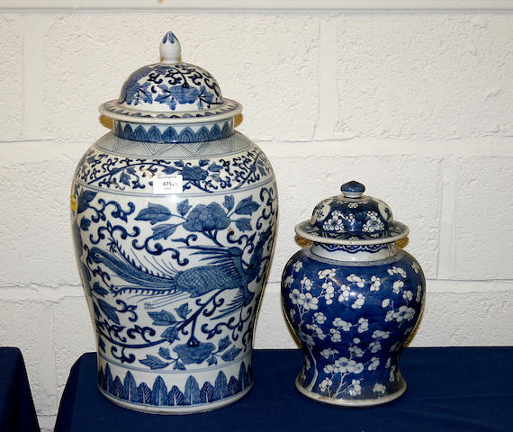 A Chinese blue and white jar and lid