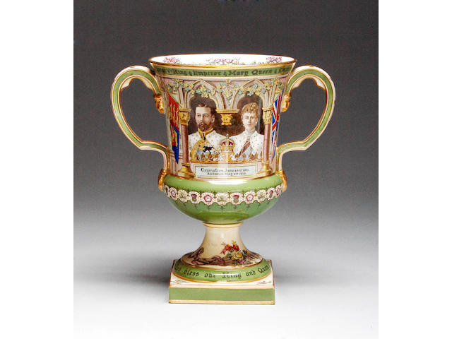 A Copeland George V and Queen Mary twin-handled vase 1911,