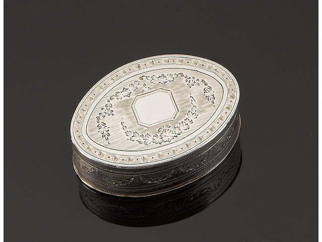 A George III silver oval nutmeg grater, by Thomas Phipps & Edward Robinson, London 1792,