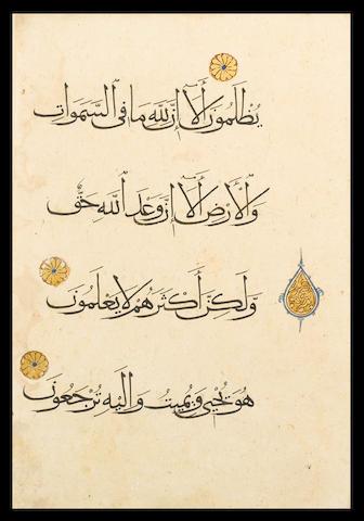 A Qur'an fragment...., Mamluk, Syria or Egypt, 15th Century