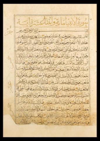 A large Qur'an fragment including sections from chapters Maryam, Tatta, al-Anbiya, al-Hajj, al-Mu'mi