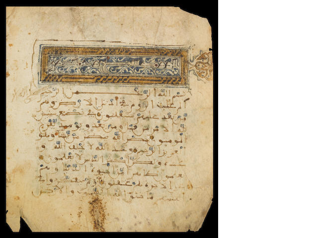 Thirteen vellum Qur'an leaves, including one illuminated title page Andalusia or North Africa, 13th