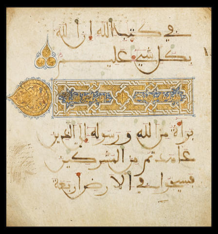 Nine vellum Qur'an leaves, including a fine illuminated sura heading Andalusia or North Africa, 12th
