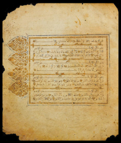 Eight vellum Qur'an leaves from two different manuscripts including an illuminated one-page panel decorated with geometric designs Andalusia or North Africa, 12th/13th Century