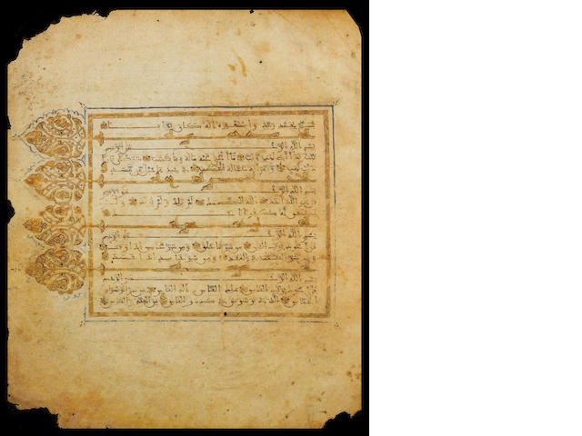 Eight vellum Qur'an leaves from two different manuscripts including an illuminated one-page panel de