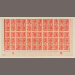 Australian States: Victoria: 1912 1d. rose red perf. 12x12½, thin paper, die III unmounted mint lower half sheet of sixty with imprints, probably ex booklet with staple holes in selvedge. (2322)