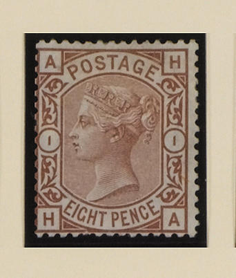 1876: Prepared for use but not issued 8d. purple-brown HA mint, short perf. at foot otherwise fine. SG £7,500.