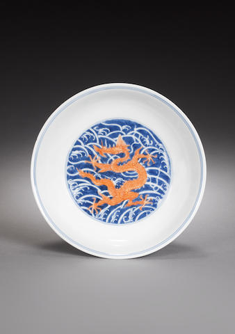 An underglaze-blue and iron-red dish (flake chip) Qianlong seal mark and of the period