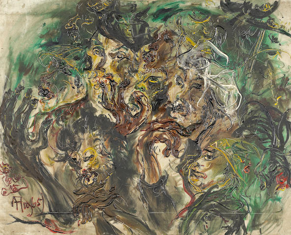 Affandi (1907-1990) Seven Faces