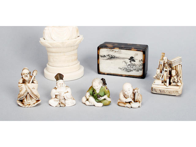 A Chinese ivory and tortoiseshell rectangular box,